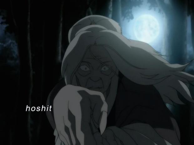 hoshit